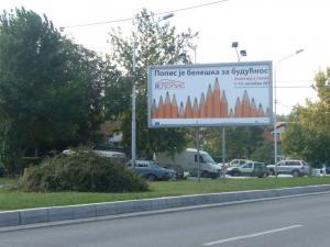 Bilbord Beograd BG-101b
