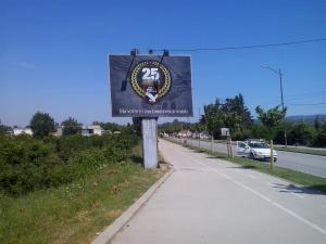 Bilbord Niš NI-72