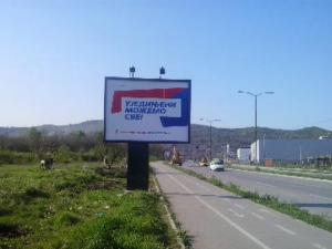 Bilbord Niš NI-99