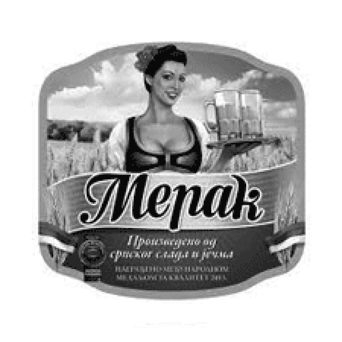 Bilbord za kompaniju Merak