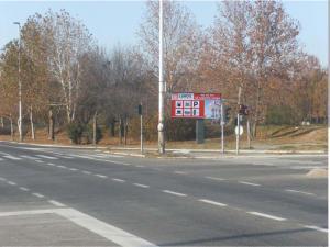 Bilbord Beograd BG-05