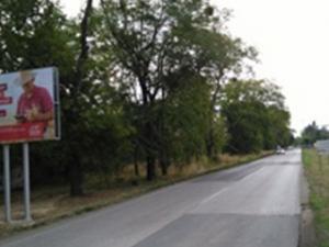 Bilbord Odžaci ODŽ-23