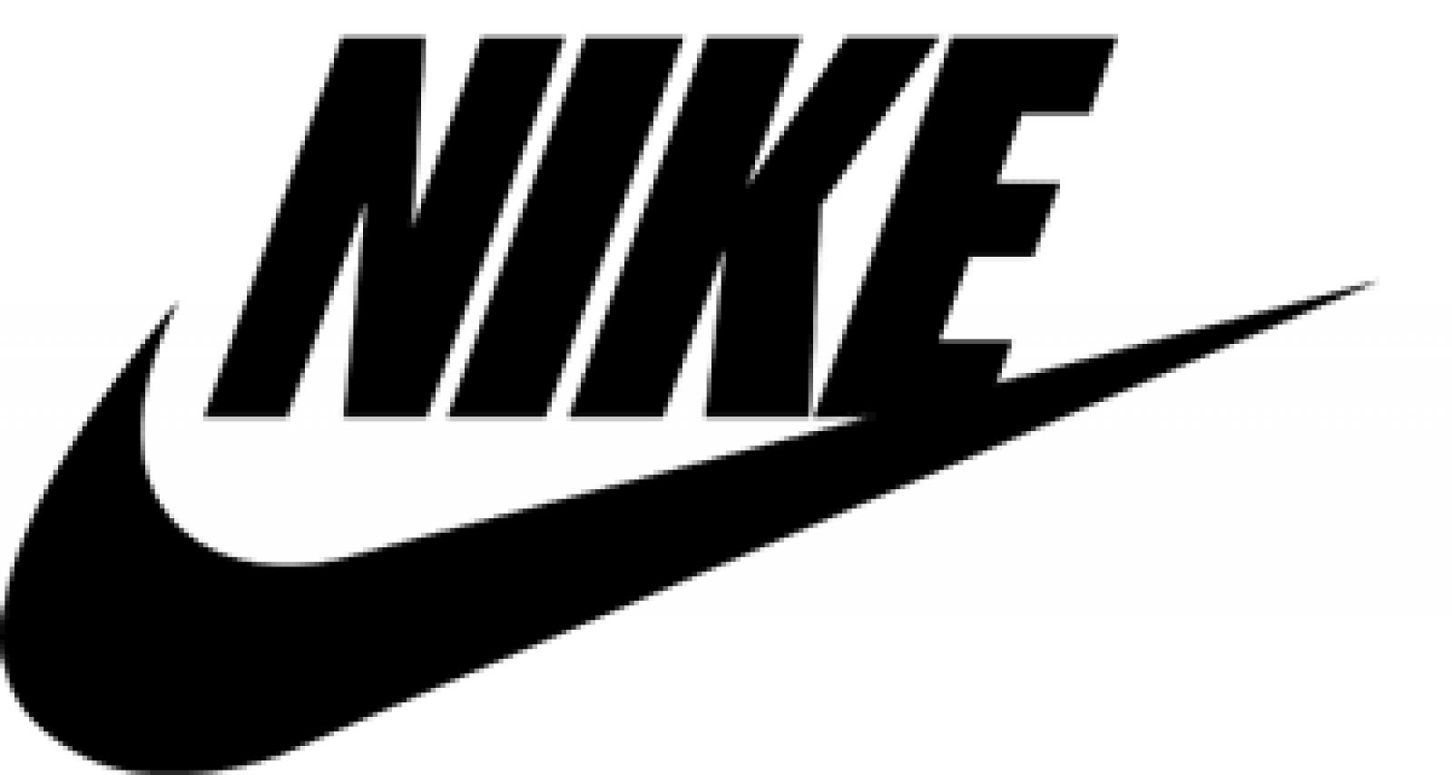 Bilbord za kompaniju Nike
